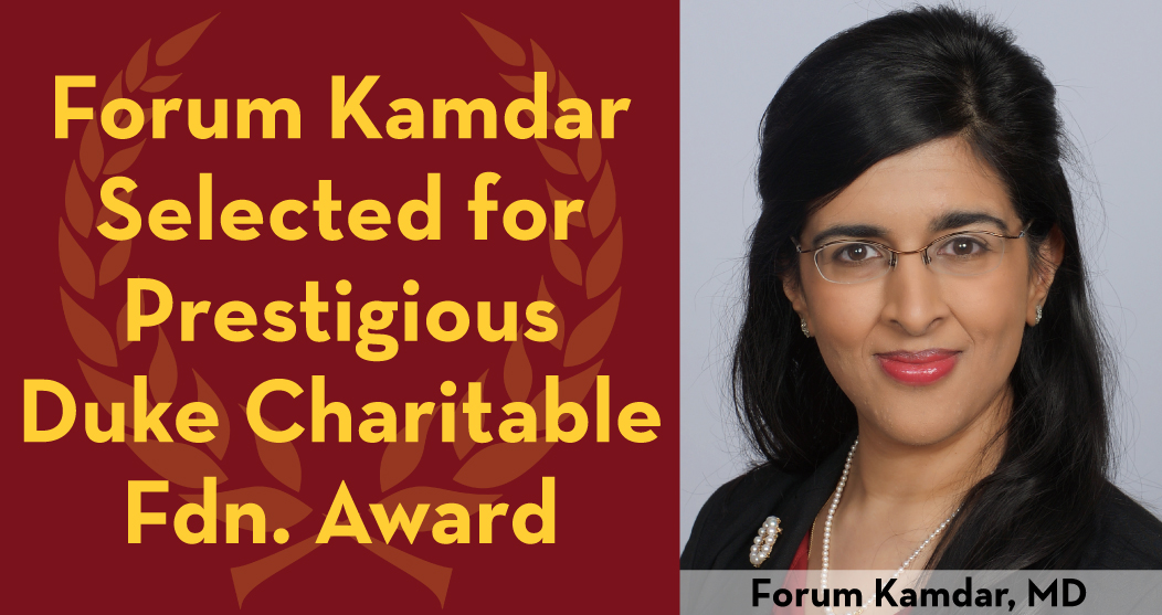 Forum Kamdar